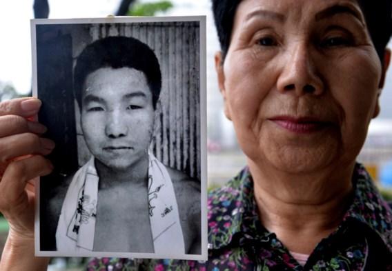 Japanner krijgt nieuw proces na 46 jaar in dodencel