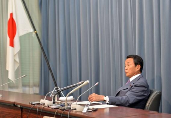 Japanse regering verhoogt investeringen