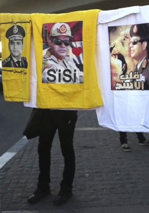 Egyptische presidentsverkiezingen op 26 en 27 mei