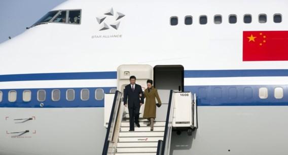 Xi Jinping opent pandapaviljoen in Pairi Daiza