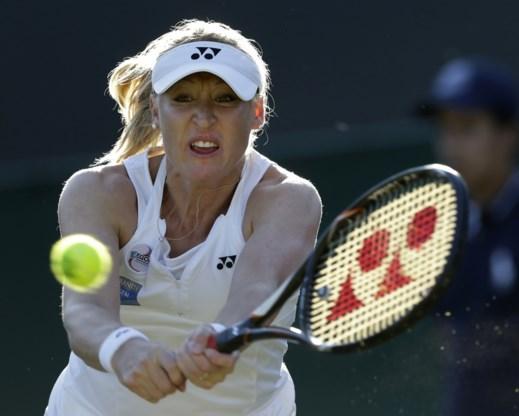 Voormalig nummer 1 van Britse tennis op 30-jarige leeftijd overleden