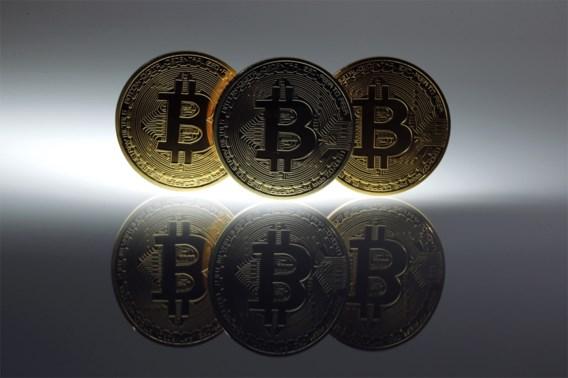 Financiële producten die in Bitcoin beleggen verboden