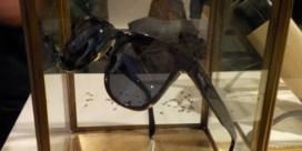 IN DE KIJKER. Komono, een klein maar fijn Belgisch merk