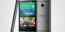 HTC One mini 2: een vlaggenschip op schaal?
