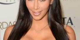 Een coupe als Kim dankzij Kardashian Beauty