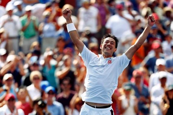 Verrassende finale op US Open: Djokovic en Federer naar huis