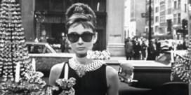 Als Audrey Hepburn op Fifth Avenue