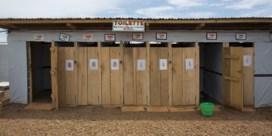 Toilettenbouw alleen houdt diarree niet tegen