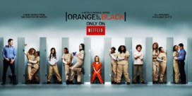 Netflix - Wat je wil, wanneer je wil, hoeveel je wil
