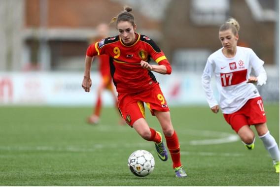 De nationale ploeg wordt de speerpunt om het vrouwenvoetbal populair te maken.