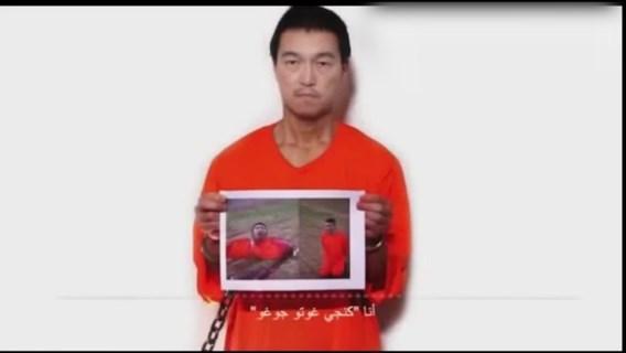 IS executeert Japanse gijzelaar