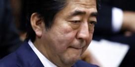 Japan: land van de rijzende aandelenbelangen