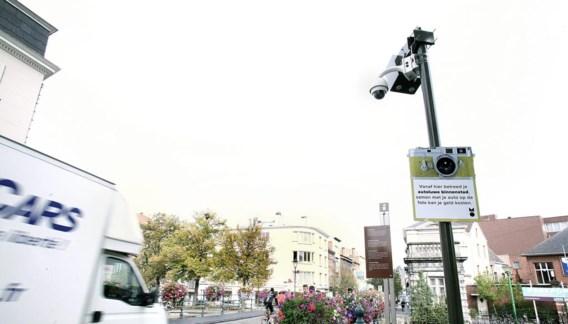Belastingdienst krijgt nieuwe camera's