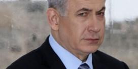 Netanyahu overdreef acuut karakter van nucleaire dreiging