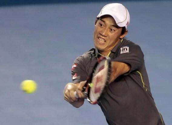 Kei Nishikori en David Ferrer spelen om titel in Acapulco