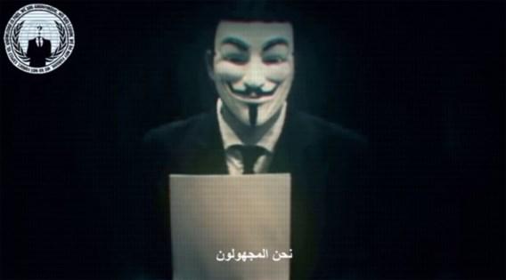Anonymous kondigt 'elektronische holocaust' tegen Israël aan