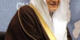 Riyad dreigt met eigen atoomwapen
