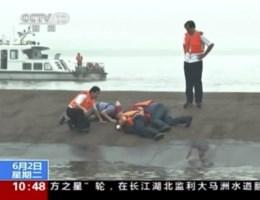 Nog altijd geen nieuws over honderden passagiers gezonken schip