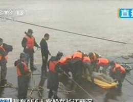 Tornado mogelijke oorzaak Chinese scheepsramp