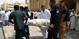 Ook Golfstaten niet meer veilig voor IS