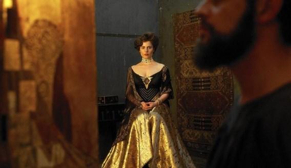 Helen Mirren als Maria Altmann: gracieus.