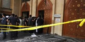 Koeweit vordert doodstraf tegen elf aangeklaagden aanslag moskee