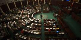 Tunesië keurt strengere antiterrorismewet goed