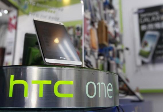 2.300 jobs weg bij HTC