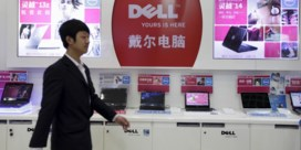 Dell investeert 125 miljard dollar extra in China