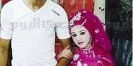 Egyptische familie viert verloving van negen jaar oude dochter met neef