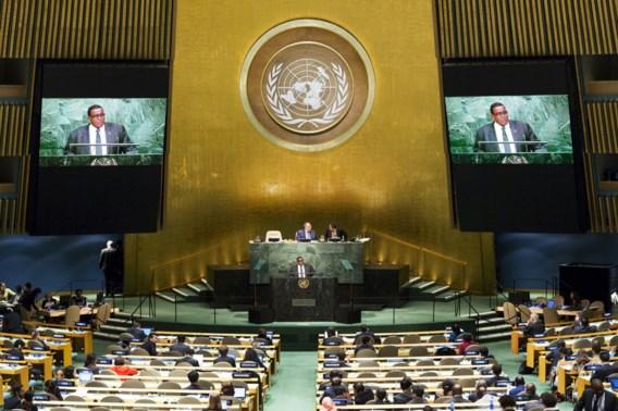 VS voortaan enige land dat VN-Kinderrechtenverdrag niet ratificeerde