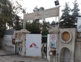 Dodentol in Kunduz loopt op tot 22