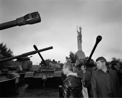 Oekraïne, gedenkteken voor Wereldoorlog II (1989).