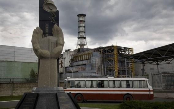 De vernielde kerncentrale van Tsjernobyl.
