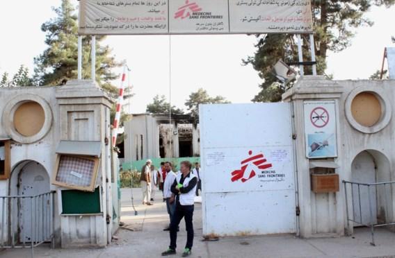 AzG: 'Verenigde Staten willen bewijzen vernietigen na luchtaanval'