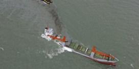 Wegpompen olie uit Flinterstar opnieuw niet gelukt