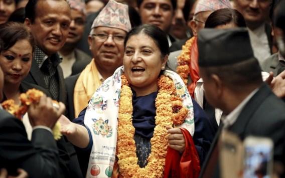 Bidhya Devi Bhandari.