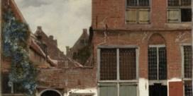 Adres van 'Het Straatje' van Vermeer is ontdekt