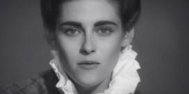 Zien: Chanel onthult volledige film met Kristen Stewart