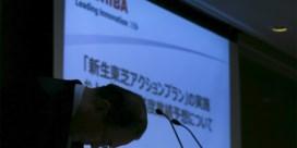 Toshiba schrapt bijna 7.000 jobs na miljardenverlies