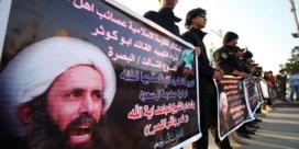 Djibouti verbreekt banden met Iran