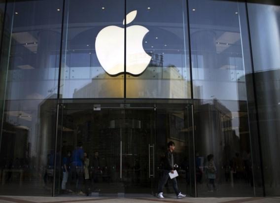 'Apple Music volgend jaar groter dan Spotify'