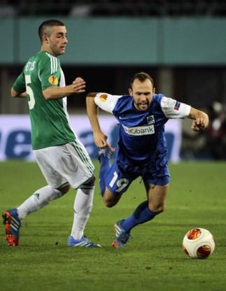 Werder Bremen strikt Grieks international Petsos