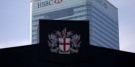 HSBC-bank blijft toch in Londen