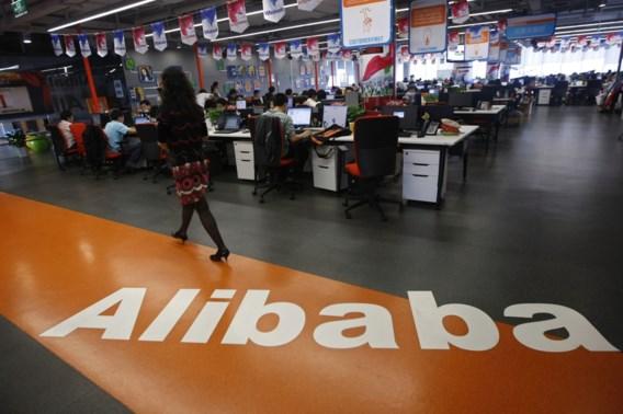 Onlinewinkel Alibaba plant uitvalsbasis in België