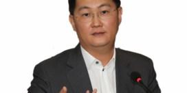 Chinese innovators rukken op in FinTech