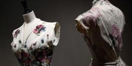Qatar doet bod op modehuis Balmain
