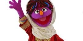 Afghaans Sesamstraat krijgt eigen inspirerende Muppet