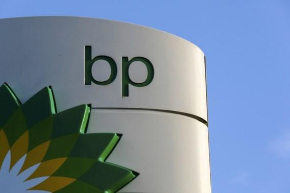 'BP wil pensioenen naar België verhuizen'