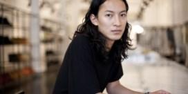 Alexander Wang versus namakers: 1-0